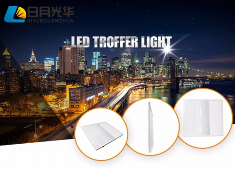 13-LED Troffer Light home