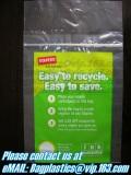 "Grip Seal bags, antistatic Zip Lock bags, food storage Slider, Cheap price 2"" x 2"" Small Clear Poly Plastic Grip Seal Bags zip"