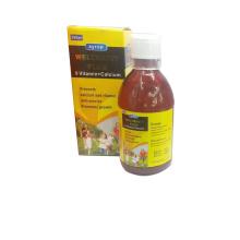 GMP Multivitamin und Kalziumsirup 300ml