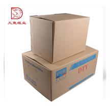 Différents types de boîte de rangement de carton pliant vide personnalisé