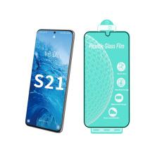 Антимикробная защитная пленка Nano Glass для Samsung S21