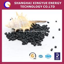 Estrutura de poros bem desenvolvida com base em carvão com base em carvão ativado para processamento de gás