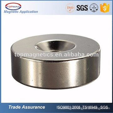 2017 China stong magnetic customized sintered alnico magnet