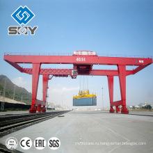 РМГ консольный Козловой контейнерный кран с совершенным представлением для продажи