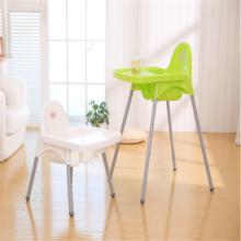 Chaise de salle à manger en plastique réglable