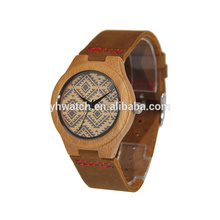 Hot sale custom bamboo watch smart wood watches