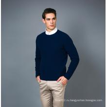 Мужская мода Кашемировый свитер 17brpv068