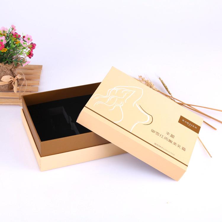 Gift Box 1 4