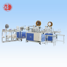 Automatic Nonwoven Fabric Flat  Mask Machine