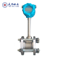 Heavy fuel oil mass flow meters