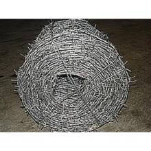 Barbed Iron Wire (hot dipped galvanized)