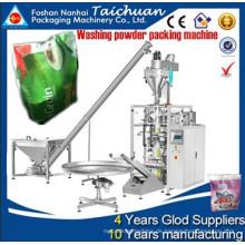 VFFS automatisches Waschmittel Pulver Verpackungsmaschine / Waschpulver Verpackungsmaschinen Preis in China TCLB-420DZ gemacht
