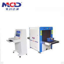 Escáner de equipaje de rayos X de alta resolución