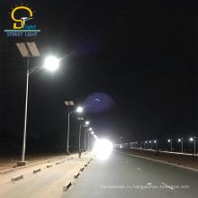 Хороший дизайн доступная цена на солнечных батареях светодиодная Лампа