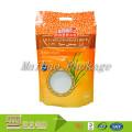 High Quality Food Grade Laminated Custom Sizes Design Printing 1Kg 2Kg 5Kg Basmati Rice Packing Bag