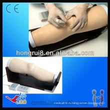ИСО Электронный коленный сустав Внутриполосный тренажер для инъекций, модель внутриполостной инъекции