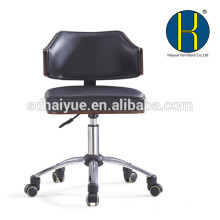 HY5010 China new model plywood office chair 2017 CIFF Top Seller