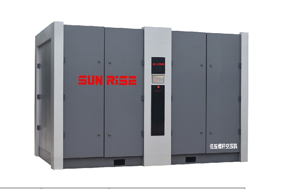 GN screw air compressor