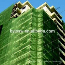 Filet d'échafaudage vert de vente chaude / filet de sécurité de construction