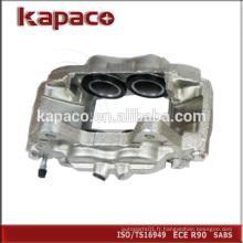 Kapaco avant essieu gauche piston de frein à disque piston oem 47750-60300 pour Toyota Land Cruiser Prado URJ150