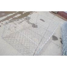 Gabion Box 80X100mm