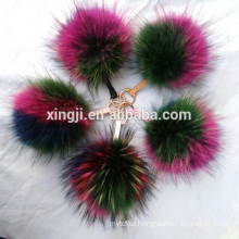 Mixed Colors Raccoon Fur Pom Pom Keychain