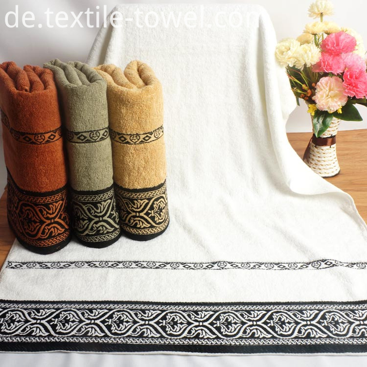 Softest Bath Towels