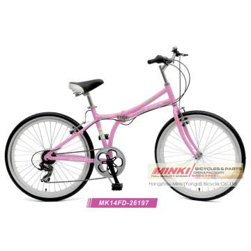 26 '' Bicicleta de montaña plegable de aleación (MK14FD-26197)
