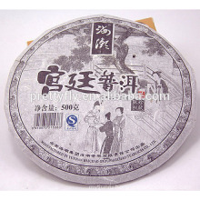 500g Super quality organic tea Beauty tea Pu erh tea yunnan puer tea HaiChao puer tea Palace Pu er tea