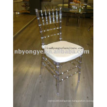ballroom plastic tiffany chair with pad