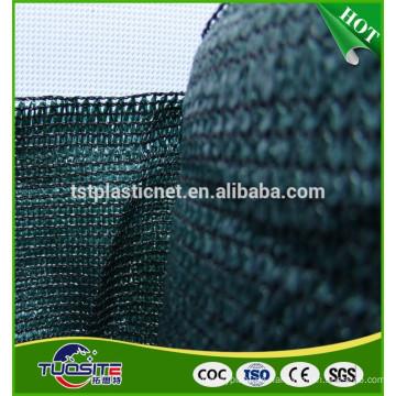 China Hdpe Garden Green Sun Shade Net