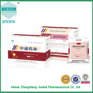 Ciprofloxacin Hydrochloride Soluble Powder, Influenza, Viral Respiratory Effects Veterinary Drugs