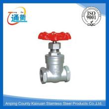 "king pin API Medium Pressure stainless steel 2""~1/8"" gate valve"