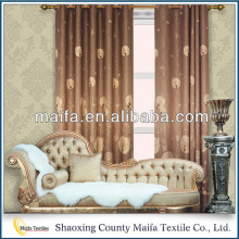 Home textile supplier Finest quality Fancy modern tassel curtain