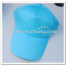 Five Panels blue baseball cap/Trucker Cap with printed