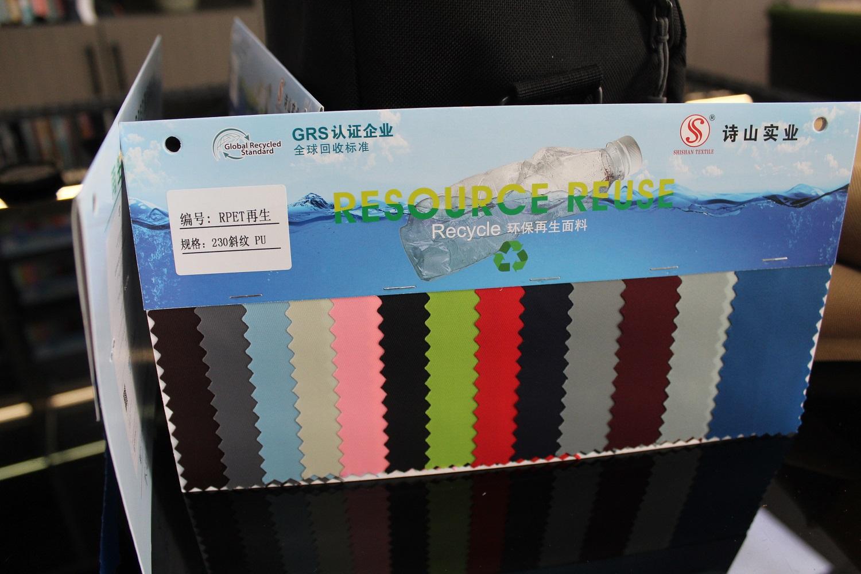 230 Twill PU Fabric 1