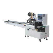 Multi-function Automatic Pillow Type Packaging Machine