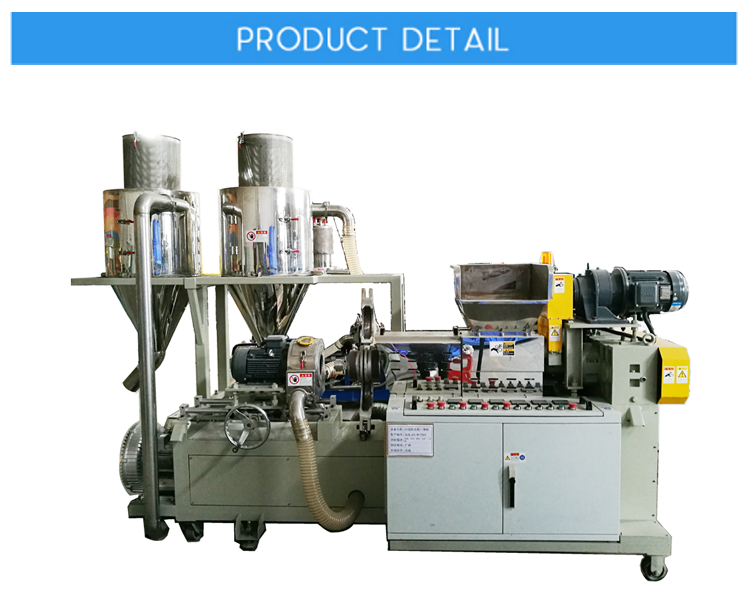 Granulation Line by China Supplier
