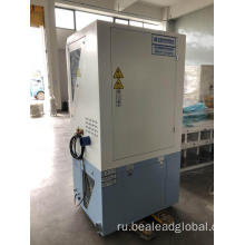 Smart Down Filling Machinery
