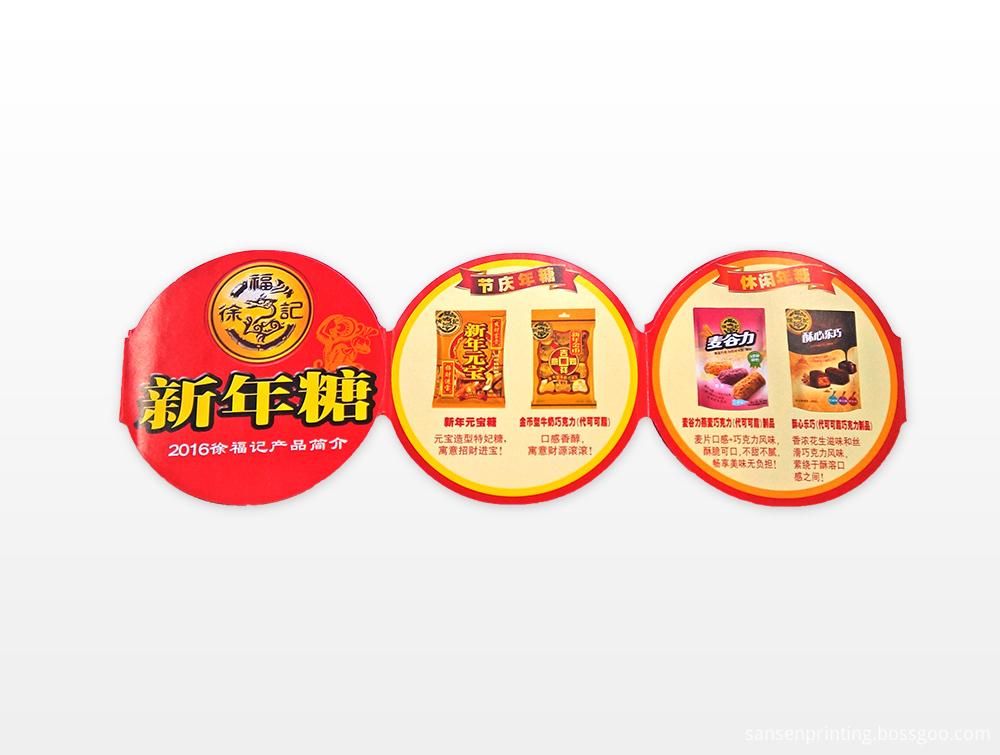 Food Industry Label2