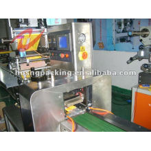 Pillow Packaging Machine