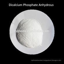 DCPA,Dicalcium Phosphate Anhydrous,stabilizer,leavening agent,friction agent,quality modifier for bread