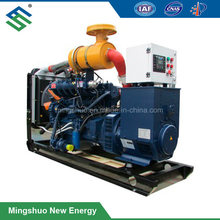 200kw Biogas Generator for Power Generation New Energy