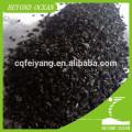 высокое качество 8х16 Размер сетки активированный уголь