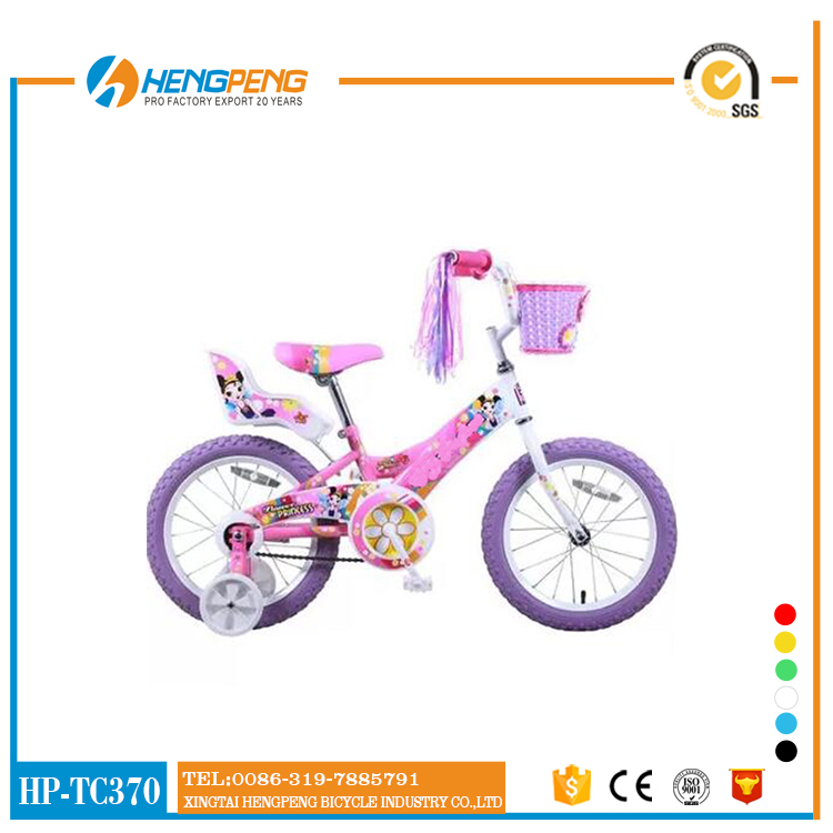 Bicycle For Boy