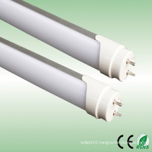 energy saving 26mm diameter led curtain light tube