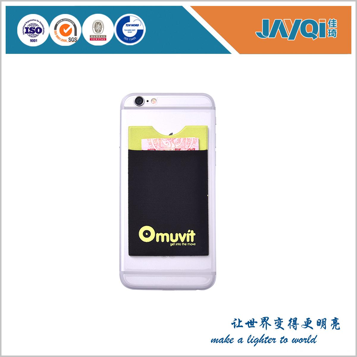 3M Sticky Smart Wallet Phone Card Holder