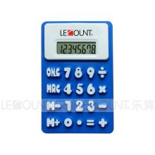 Promoção Presente 8 dígitos calculadora dobrável de silício com ímã (LC510B)