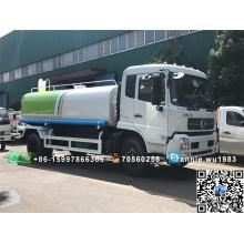 Dongfeng Kingrun 15000L Water Sprinkler