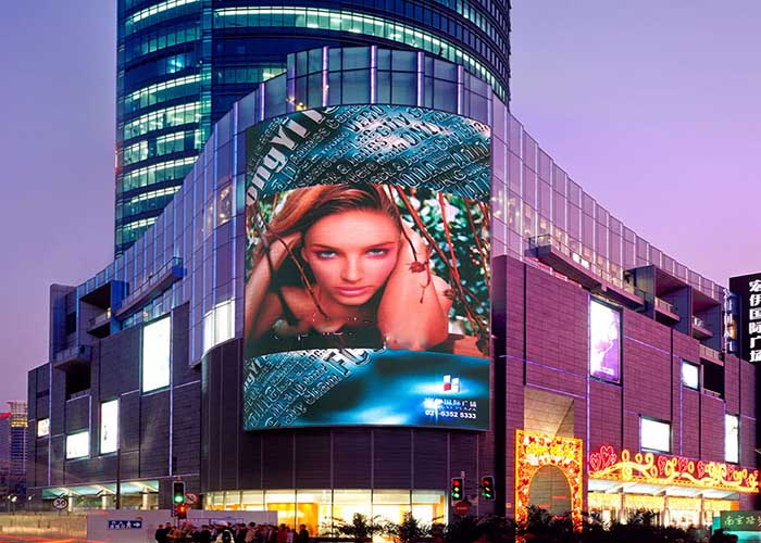 Low Power Consumption Outdoor Curved LED Display